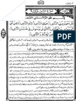 114 Surah An-Nas.pdf