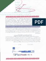 Aqeeda-Khatm-e-nubuwwat-AND -ISLAM-Pakistan-KAY-DUSHMAN  2845