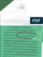 Aqeeda-Khatm-e-nubuwwat-AND -ISLAM-Pakistan-KAY-DUSHMAN  2847