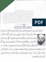 Aqeeda-Khatm-e-nubuwwat-AND -ISLAM-Pakistan-KAY-DUSHMAN 2849
