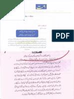 Aqeeda-Khatm-e-nubuwwat-AND -ISLAM-Pakistan-KAY-DUSHMAN 2853