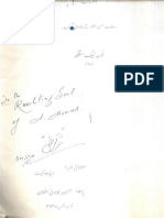 Safarnama India-Mushtaq Shahid Advocate, Multan
