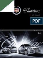 Cadillac En - ADVANTAGES