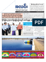 Myanma Alinn Daily_ 18 February 2018 Newpapers.pdf