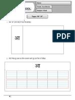 ES-Hindi- 25th Nov- Swar 2.pdf