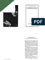 Kazantzakhs - Symposion.pdf