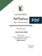 contoh sijil2016