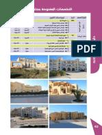 Guide Etudiant 2017 Partie3