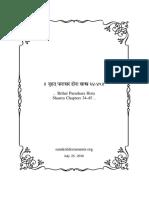 horaashaastraEng34-45.pdf