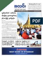 Myanma Alinn Daily_ 19 February 2018 Newpapers.pdf