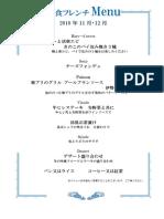 takeout 222.pdf