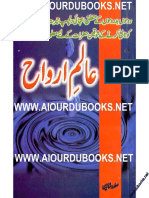 Aalam Arwah.pdf
