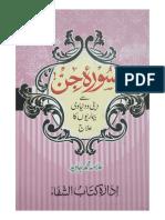 Surah Jin Say Ilaf.pdf