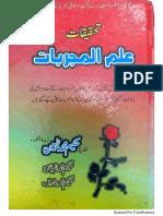 Tahqiqaat Ilm ul Mujarbaat.pdf