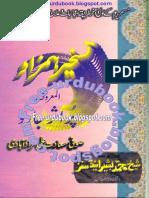 Taskheer-e-Hamzad_Almaroof_Pur-Assar_Jadu.pdf