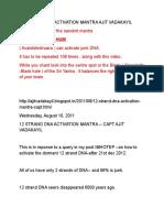 12 Strand Dna Activation Mantra Ajit Vadakayil Main