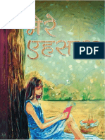 Riya G Ebook (1).pdf