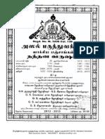 nandhana_2012_2013.pdf