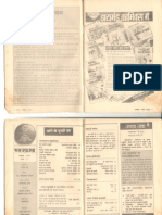259528775-Paraag-Nov-1989.pdf