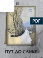 Katalog-Put-do-slike.pdf