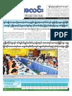 Myanma Alinn Daily_ 20 February 2018 Newpapers.pdf