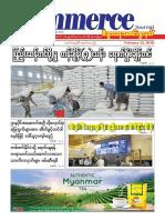 Commerce Journal Vol 18 No 7.pdf