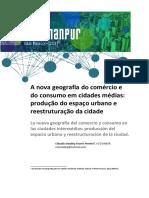 ST 3.12-03.pdf