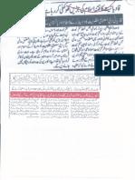 Aqeeda-Khatm-e-nubuwwat-AND ummat e muslima ke masail   2865