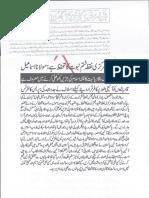 Aqeeda-Khatm-e-nubuwwat-AND ummat e muslima ke masail  2867