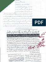 Aqeeda-Khatm-e-nubuwwat-AND -ISLAM-Pakistan-KAY-DUSHMAN 2881