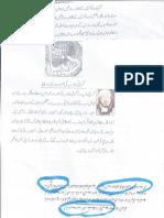 Aqeeda-Khatm-e-nubuwwat-AND ummat e muslima ke masail 2885