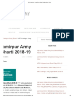 ARO Hamirpur Army Open Bharti - Indian Army Bharti