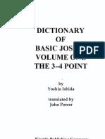 Dictionary of Basic Joseki Vol I - Ishida Yoshio