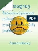 lao-online1518061720