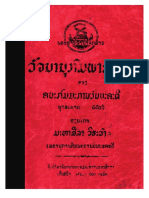 lao-online1518062816