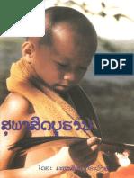 lao-online1518063247.pdf