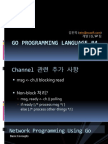 Introduction to Go Programming Language #4
