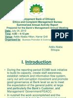 Summarized Annual Activity Report