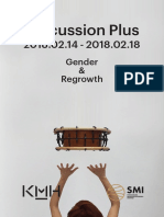 PERCUSSION PLUS PROGRAM.pdf