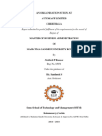mba organisational study