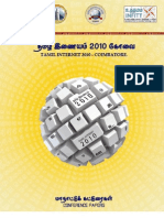 Tamil Internet conference - Kovai 2010 - தமிழ் இணைய மாநாடு கோவை கட்டுரைகள்