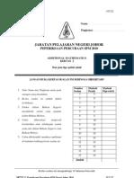 Johor AddMaths SPM2010 Trial P2