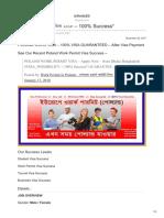 Poland Work Permit Visa From Bangladesh - By Flyyeer.com- ভিসা ২০১৮ 100 Percent Success