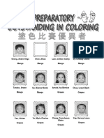 Coloring Chinese Name