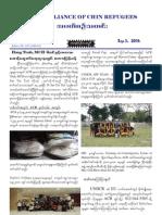 ACR news (5.9.2010)
