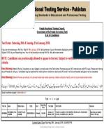 ___National Testing Service___PVTC.pdf