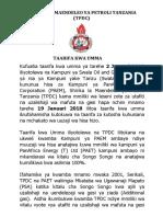 Taarifa kwa Umma toka TPDC kujibu hoja za Swala Oil and Gas kununua hisa za PAET