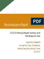 reconnaissance_Taiwan_20160206.pdf