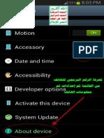 3G Yemen Mobile