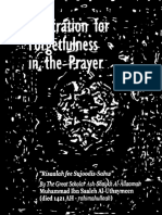 Prostration Due to Forgetfulness in the Prayer Sujood-As-Sahw